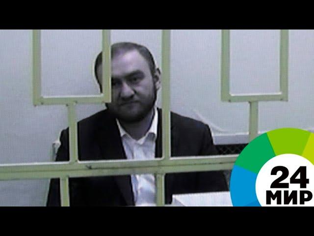 «Трое суток не сплю»: суд признал задержание Арашукова законным