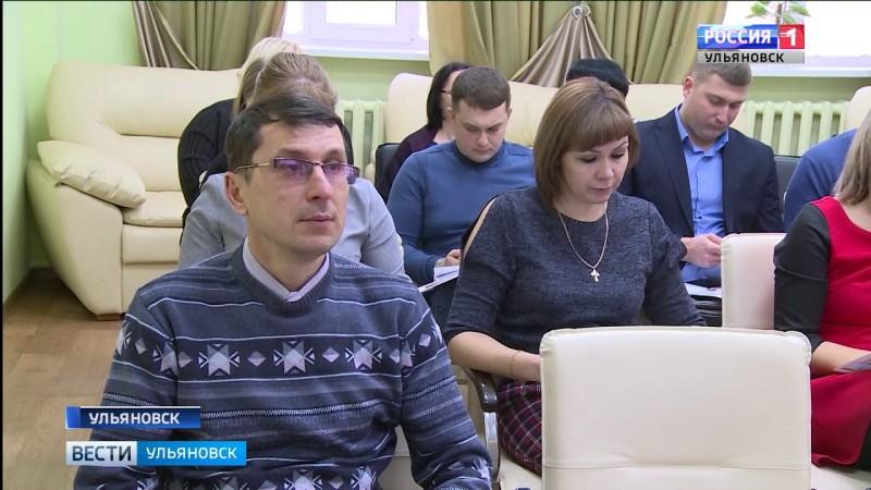 ГТРК Ульяновск В Ульяновской области готовятся к переходу на цифровое телевидение новости сегодня