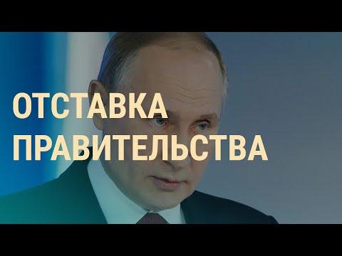 Новый премьер, Конституция и Путин. Вечер с Ириной Ромалийской