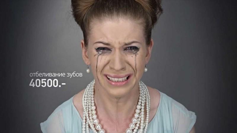 Ленинград — Плачу клип youtube