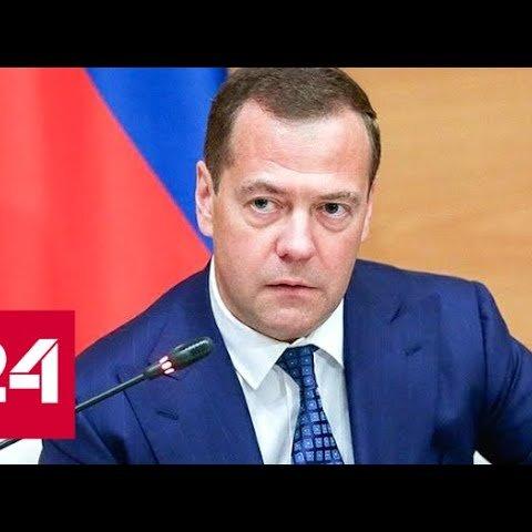 Составить портрет бедного россиянина предложил Медведев