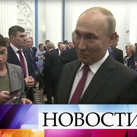 Путин об украинском гражданстве для россиян