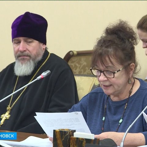 ГТРК Ульяновск Крещение Господне новости сегодня