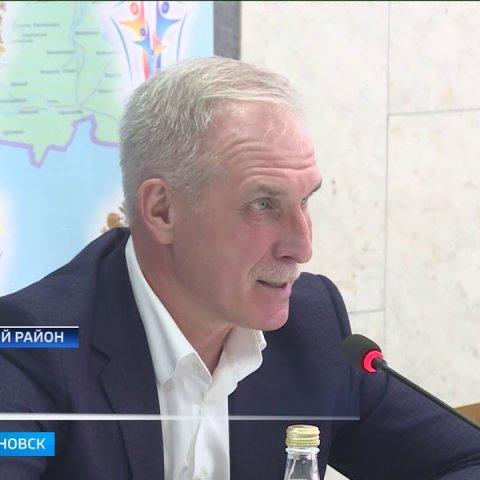 ГТРК Ульяновск Реализация в регионе национального проекта «Демография» новости сегодня