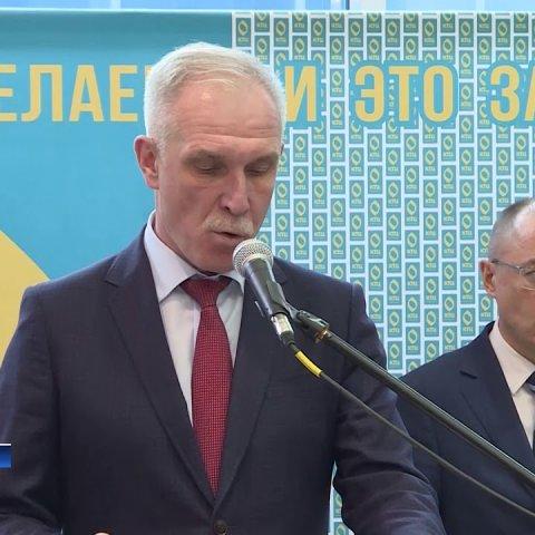 ГТРК Ульяновск Наращивают объемы производства новости сегодня