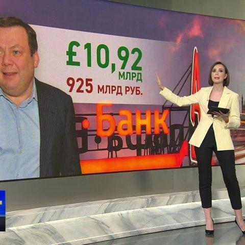 Три российских бизнесмена вошли в топ-10 богачей Великобритании