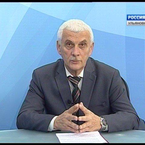 """Новости Ульяновска: """"Первые лица"""" - 05.11.16. официальные новости"""