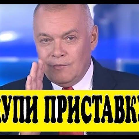 ЕДИНСТВЕННОЕ ЧТО НЕ ПОДОРОЖАЛО В РОССИИ.