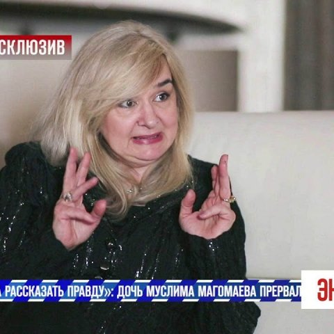 """""""Пора рассказать правду"""": дочь Муслима Магомаева прервала молчание"""