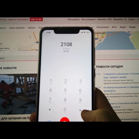 МФЦ в Ульяновске - соцотдел не работает