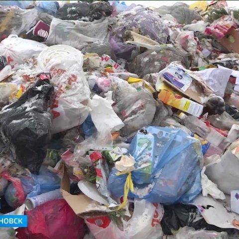 ГТРК Ульяновск Стартовала реформа по обращению с ТКО новости сегодня