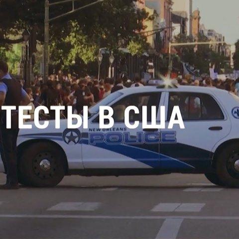 Трамп реформирует полицию | АМЕРИКА | 16.06.20
