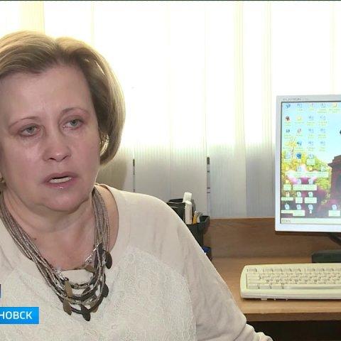 ГТРК Ульяновск Учебник по истории России новости сегодня