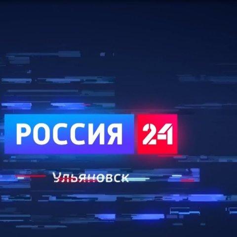 """ГТРК Ульяновск """"Вести-24"""" - 16.01.19 - 22.00 новости сегодня"""