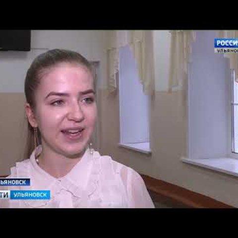 ГТРК Ульяновск Интерактивная карта Ульяновской области новости сегодня
