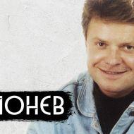 Сергей Супонев вДудь ютуб канал