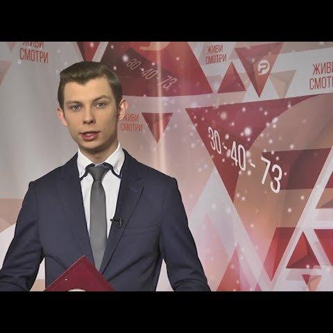Ульяновск новости: РЕПОРТЁР 73 25.02.16 смотреть онлайн