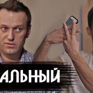 Дудь Навальный интервью ютуб канал
