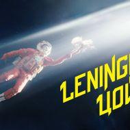 Ленинград — Цой - видео
