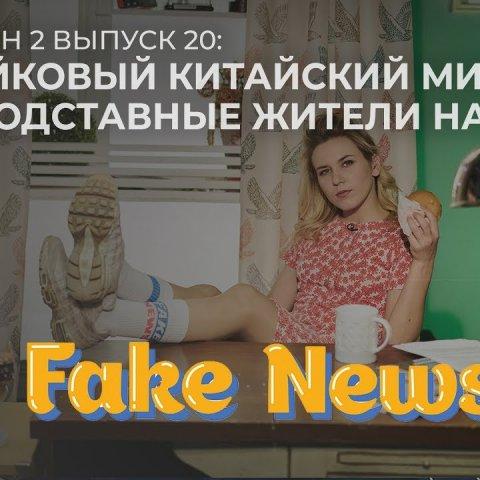 Как обманывает Второй канал: исповедь оператора ВГТРК