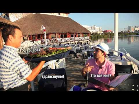 Орёл и Решка - ВЫПУСК #019КАНКУН[HD]