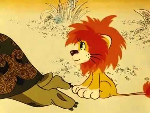 Смотреть мультфильм Как Львёнок и Черепаха пели песню
