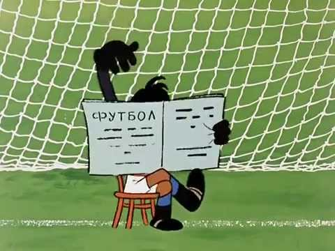 meteor-i-drugie-6-futbolnye-zvyozdy-1974