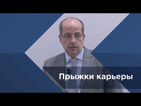 Игорь Манн №1 Как стать лучшим. Прыжки карьеры
