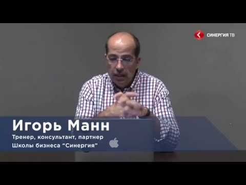 Игорь Манн Впечатления об WMS