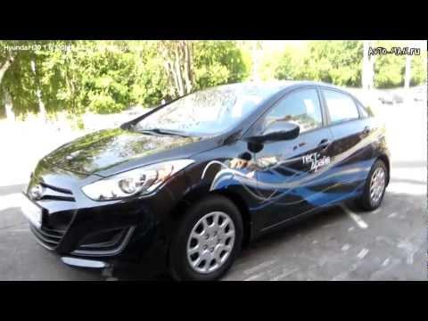 Hyundai i30 Тест-драйв.Anton Avtoman. смотреть онлайн