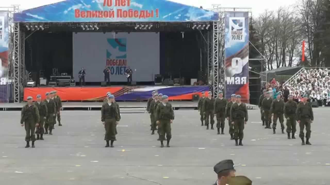 Выступление десантников День Победы - Ульяновск 9 мая 2015